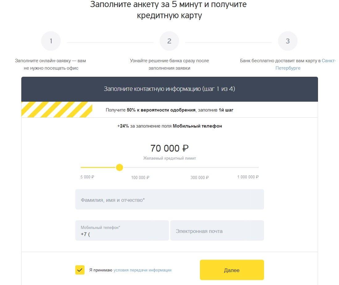 Хоум кредит адреса отделений в спб васильевский остров