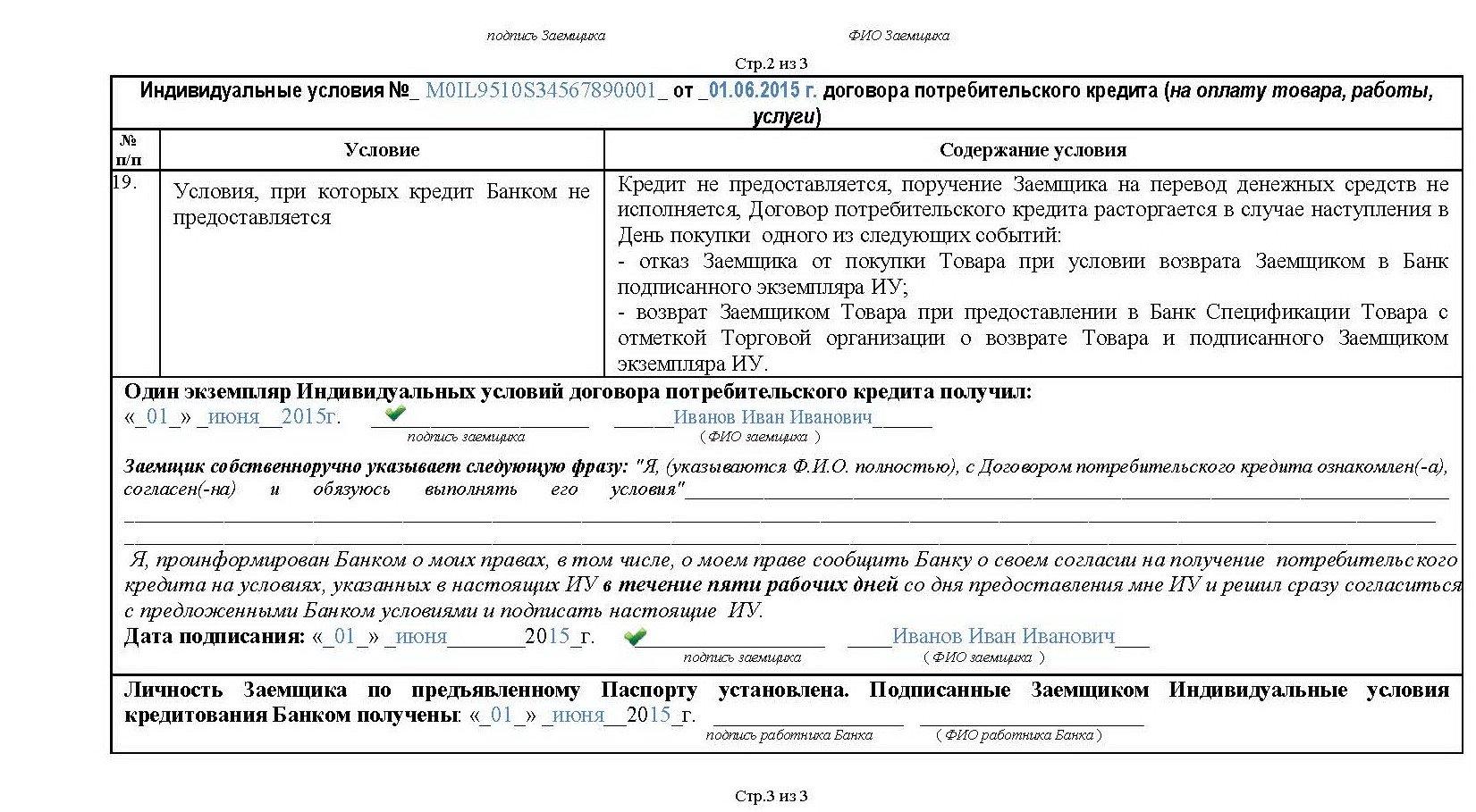 яндекс карта тинькофф или альфа отзывы