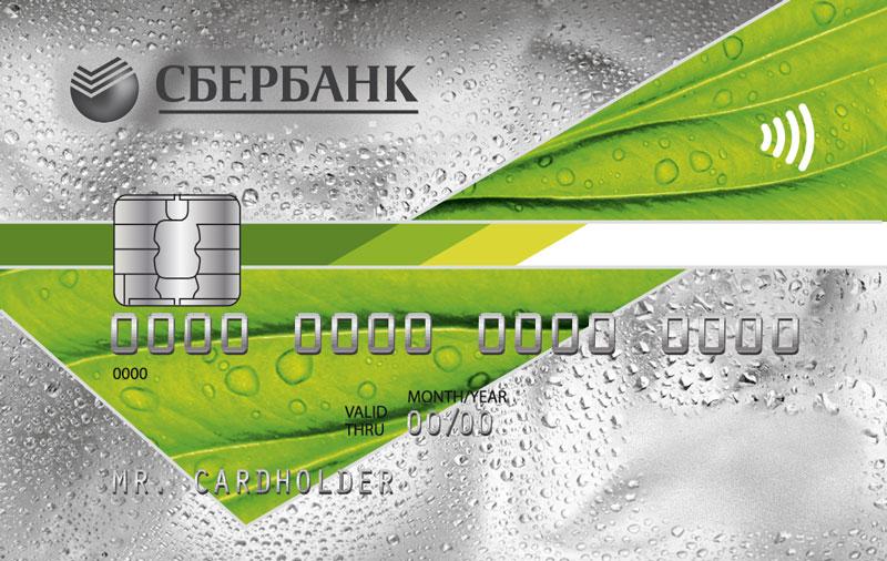 кредитная карта сбербанка проценты после льготного периода iii