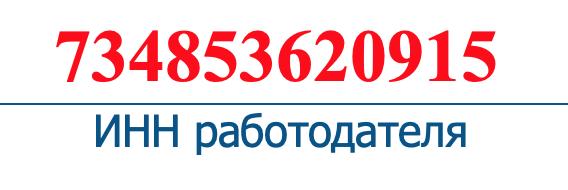 Образец справки о доходах СМП Банк