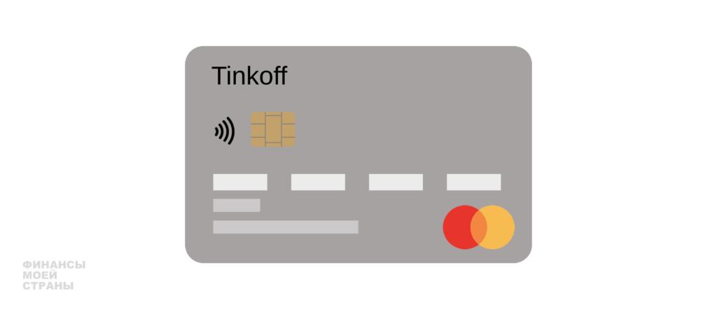 тинькофф банк дебетовая карта платинум условия и проценты