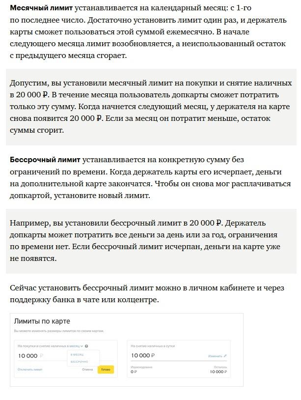 Все о карте Тинькофф Блэк