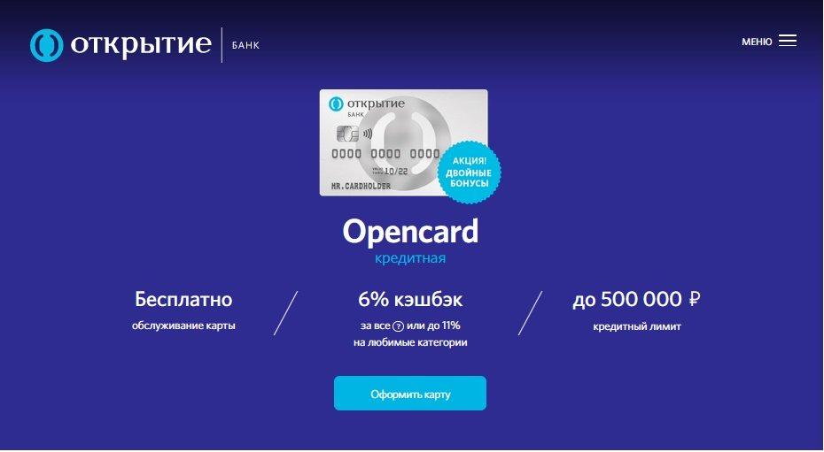 взять займ без процентов на карту без отказа онлайн за 5 минут на карту